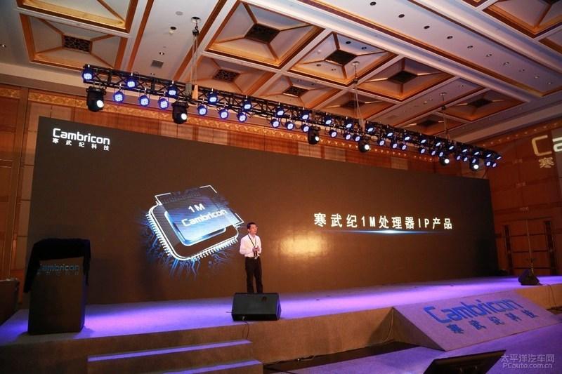 中兴、华为之痛,中国汽车是否也会在劫难逃?
