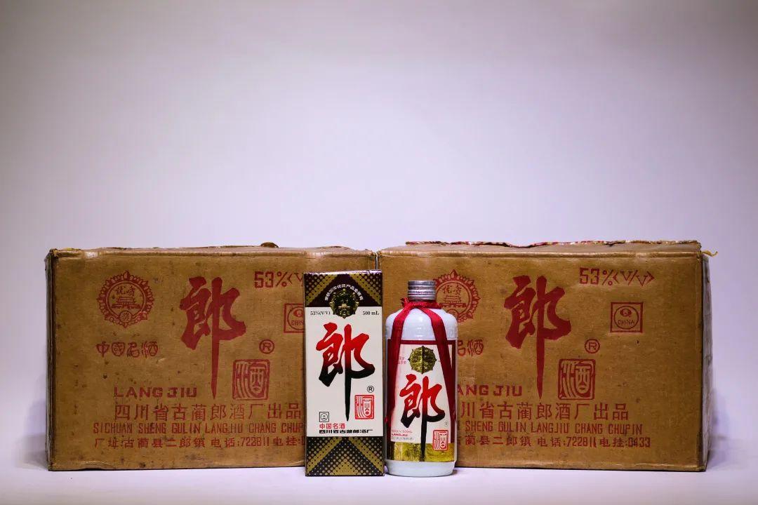 阆风玄圃·国酒、地方名酿、养生收藏品专场网络拍卖会
