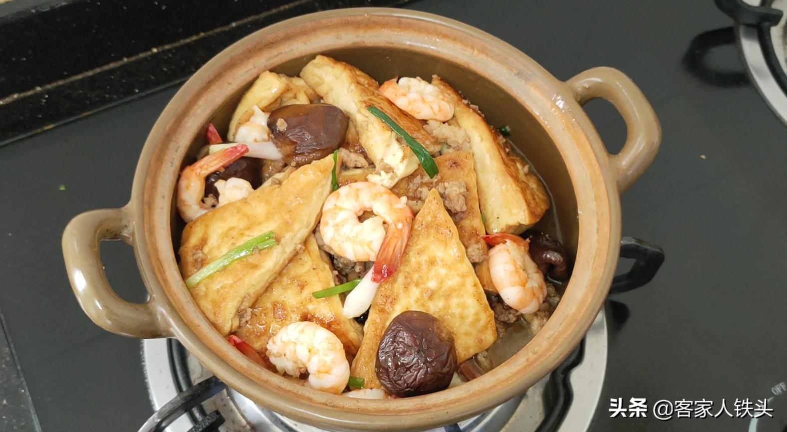 2塊豆腐加9只鮮蝦,天冷了就這樣吃,營養好吃又便宜,越吃越香
