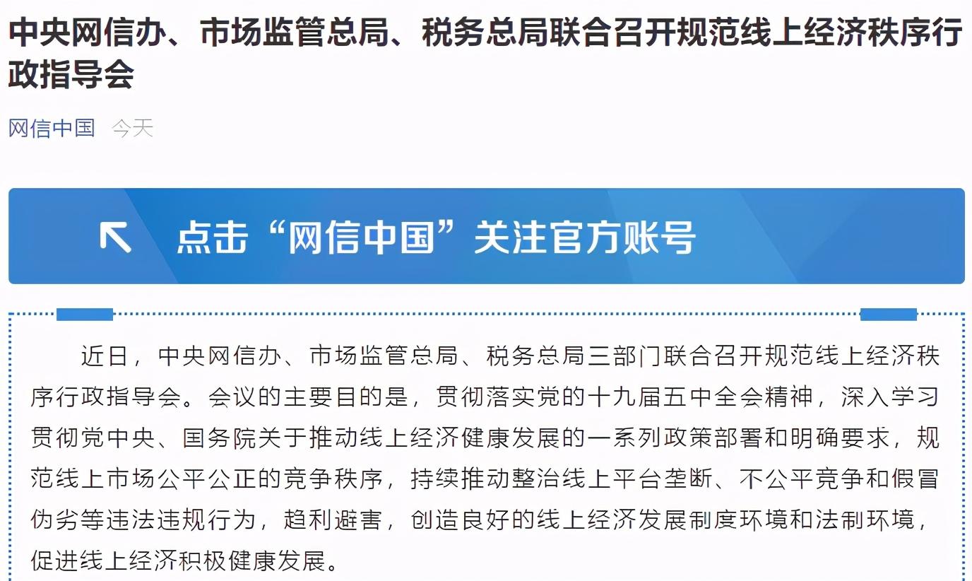 美团京东阿里腾讯等巨头股价大跌,这是一个信号