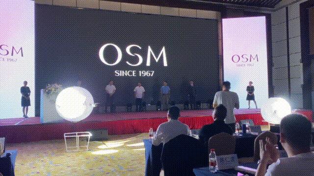《【杏鑫安卓版登录】引领时尚新趋势,欧诗漫OSM品牌视觉体系全新升级》