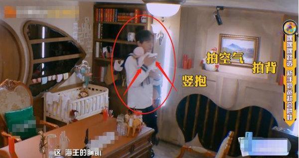 张若昀换尿布的动作,暗藏唐艺昕的家庭地位,网友:好男人没错了