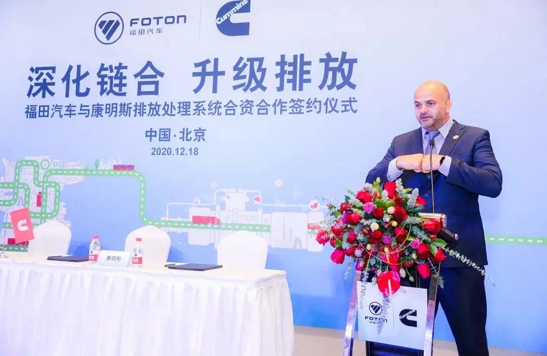 预计明年2季度投产!福田与康明斯排放处理系统成立合资公司