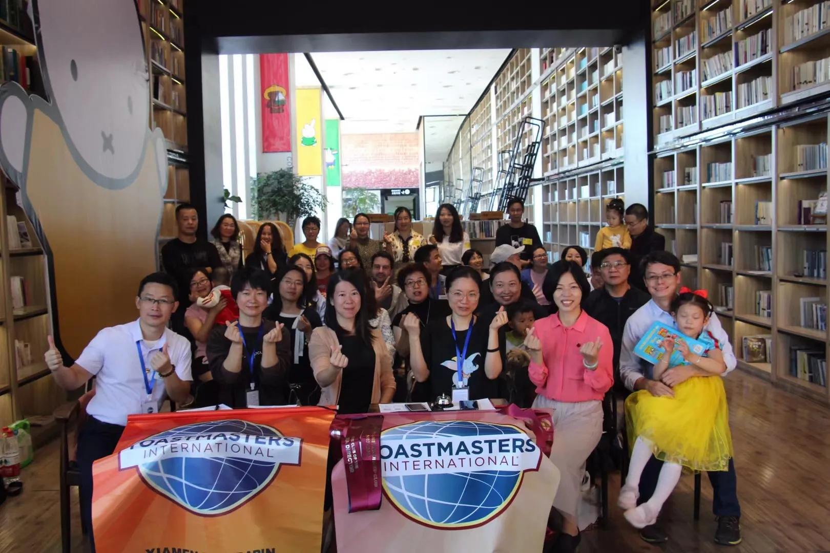 独家专访南中国国际演讲会89大区X中区总监李忠辉先生