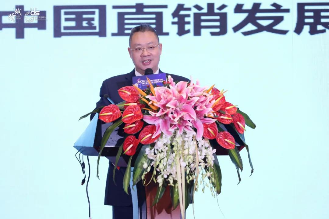 胡远江:中国直销30年发展经验、教训、规律与未来展望