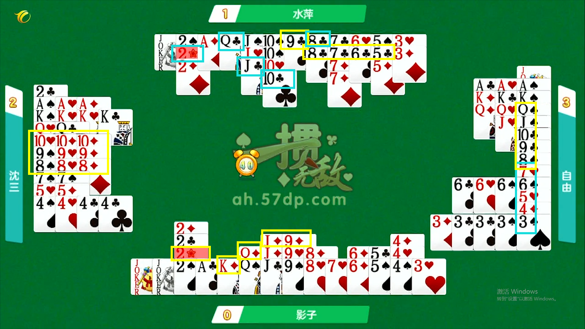 掼蛋技巧实战:拆牌容易组牌难,没有成型的思路千万不要随便拆牌