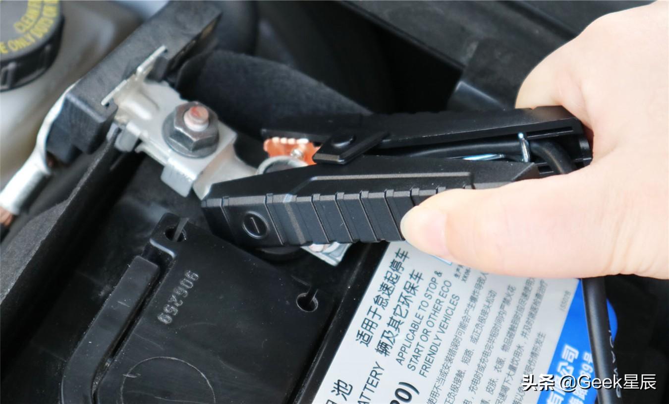 用移动电源给汽车打火?真的,70迈推出的应急电源做到了