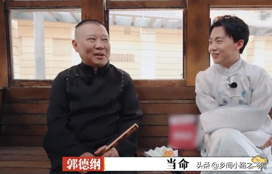 """郭德纲回应郭麒麟一人养活德云社 调侃""""他拿钱当命"""""""