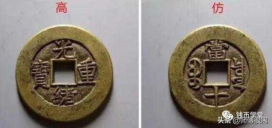 古钱币高科技造假技术,太可怕了
