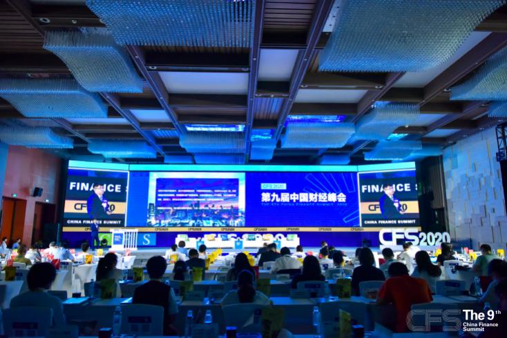 """中国财经峰会在沪开幕,酷派集团获""""2020最具创新力企业"""""""