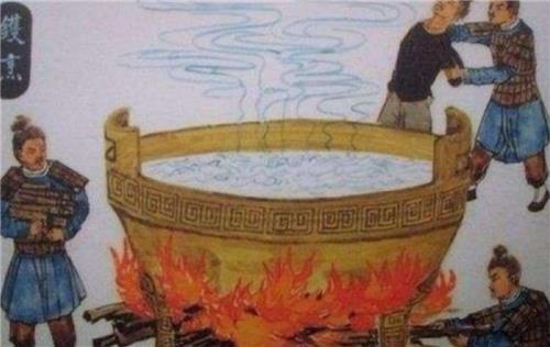 烹煮之刑到底有多残忍?为何古代帝王常用,史官却从不敢记载