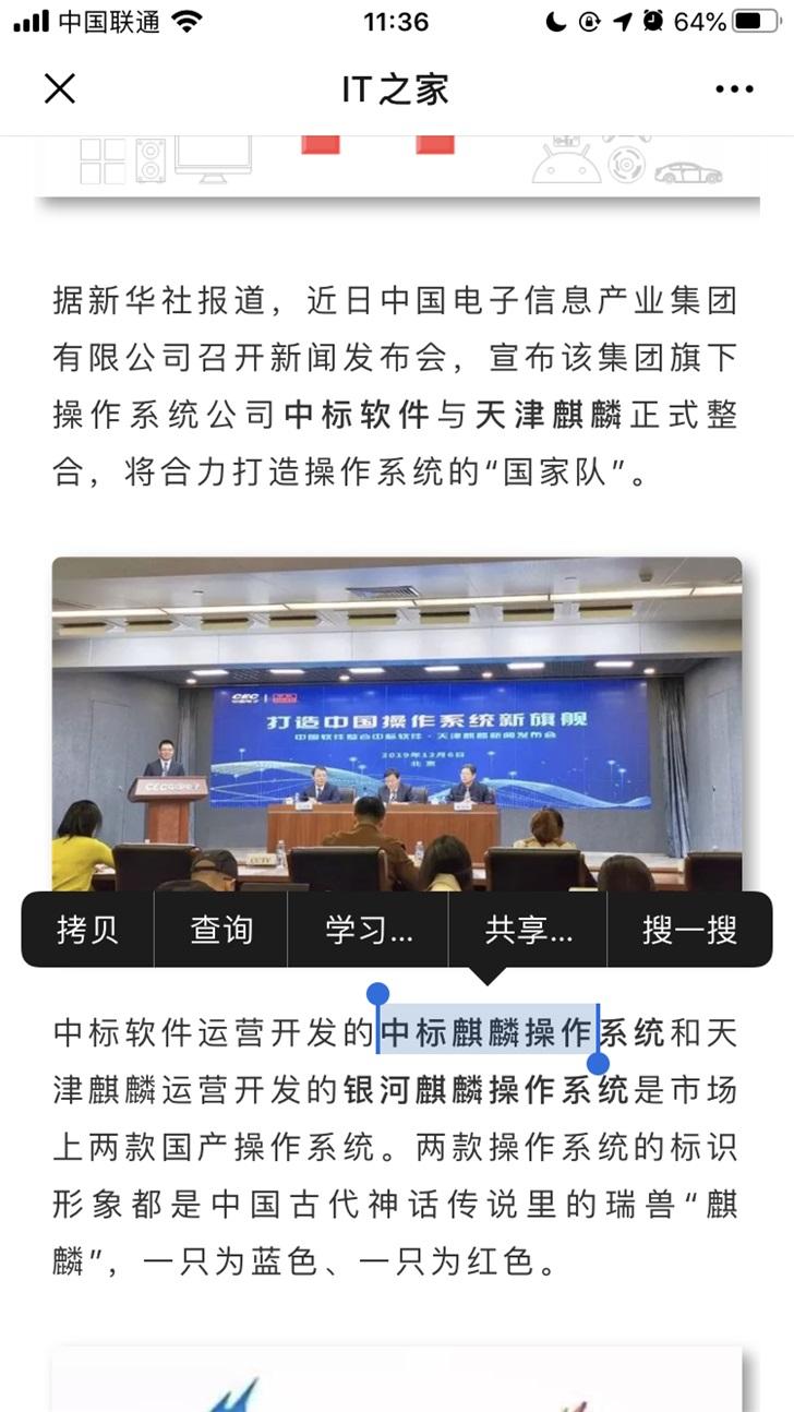 """微信搜索正式升级为""""微信搜一搜""""  第5张"""