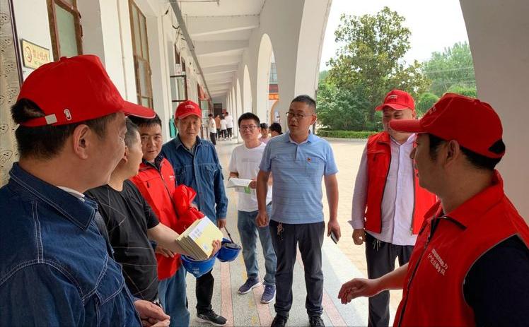 国网西华县供电公司开展普法安全宣传进校园活动