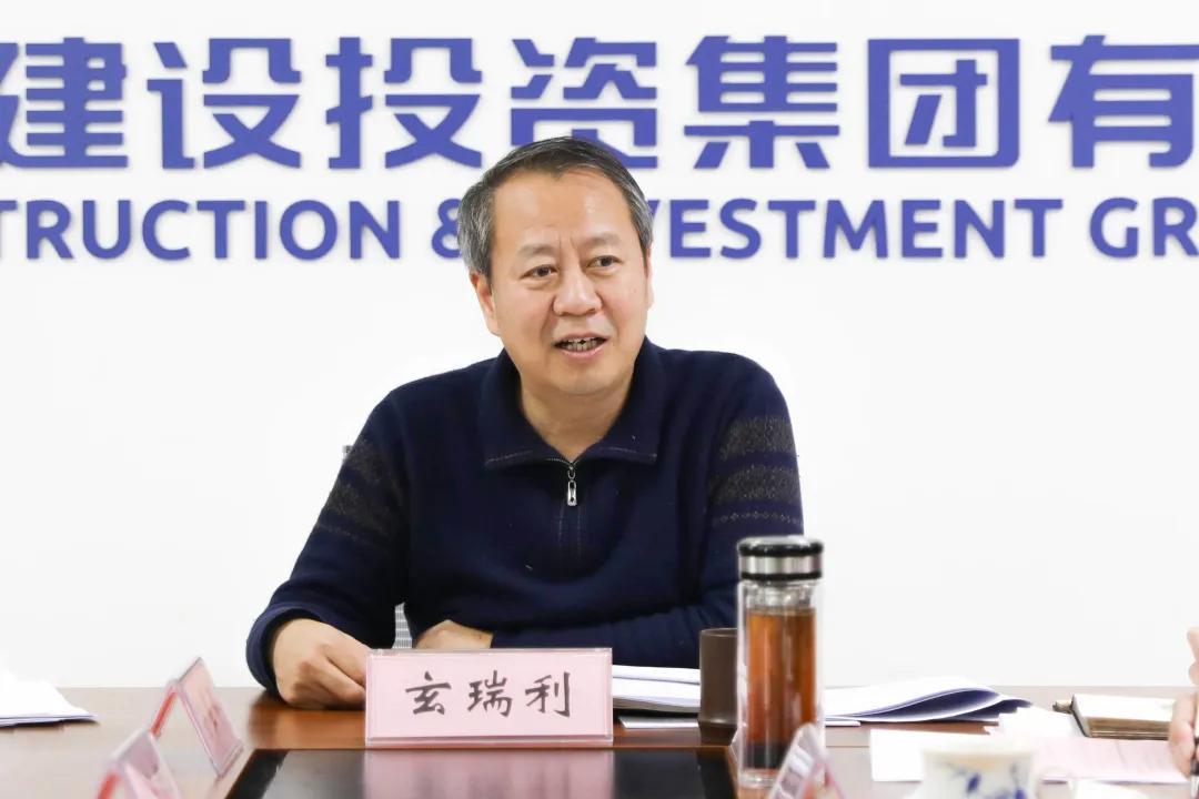 爱游戏官网召开2020年安全生产工作总结会议