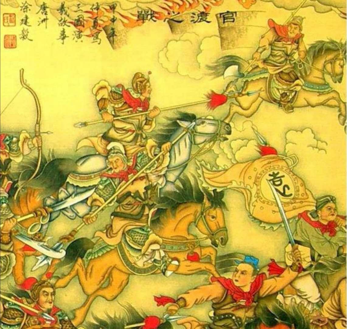 官渡之战:曹操成就霸业关键之战,此战的胜利,原本应该属于袁绍