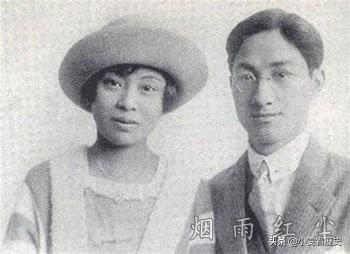 才子徐志摩与四个女人的爱情故事