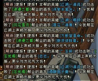 天龙八部:开区一个月就爆发大战,戮战48小时不停,这个区火了