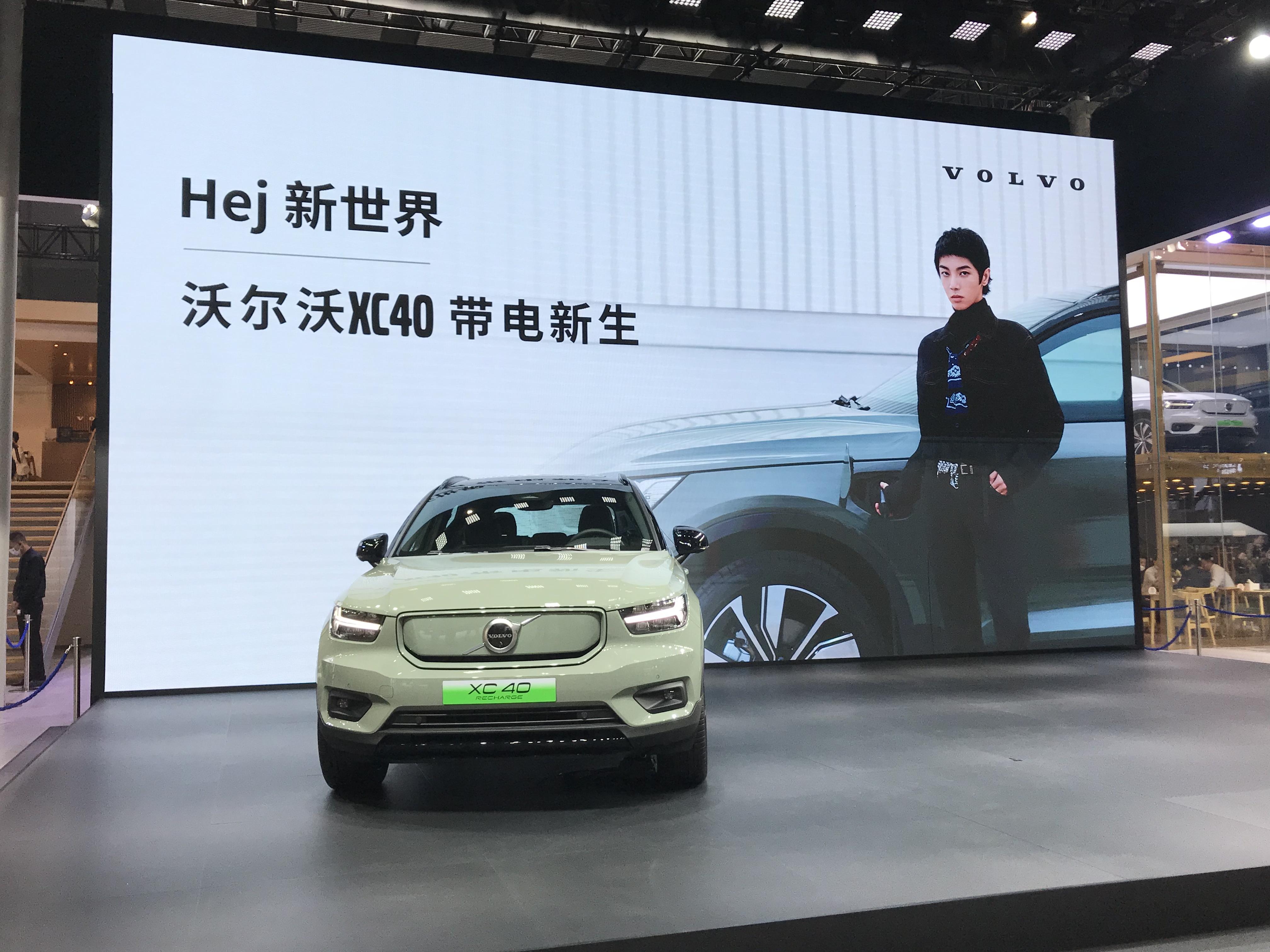沃尔沃XC40 RECHARGE广州车展焕新上市