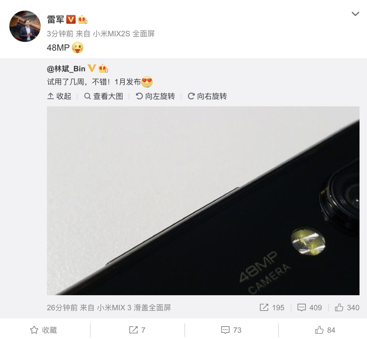 小米手机全新升级系列产品曝出!当月24日公布!这一PLAY要怎样玩?