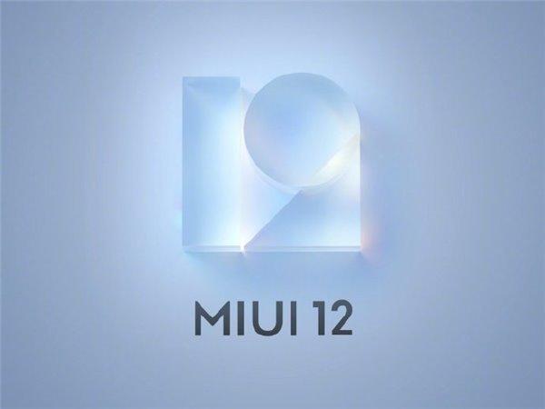 也有下雨的声音:小米10青春版MIUI 12动态天气预报官方网展现