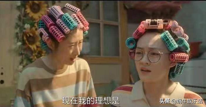 生活家:首播获好评,文琪接地气,刘敏涛刘心悠刘奕君演技没得说