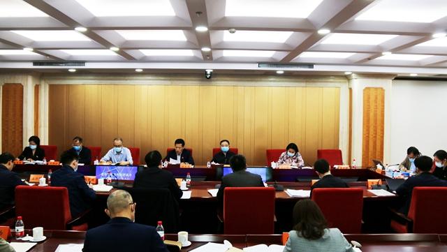 哲学社会科学科研诚信联席会议第三次会议在京召开
