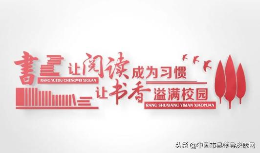 """江苏滨海县一中凤鸣路校区""""名著故事我来讲""""演讲比赛精彩回顾"""