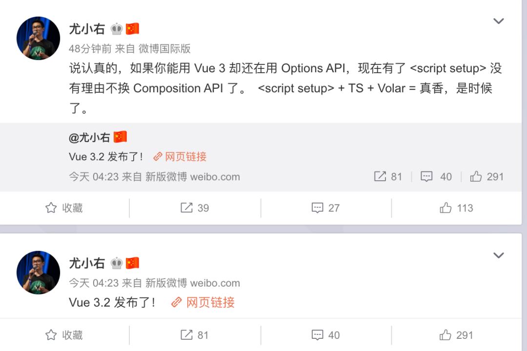 尤雨溪凌晨官宣:Vue 3.2 已发布