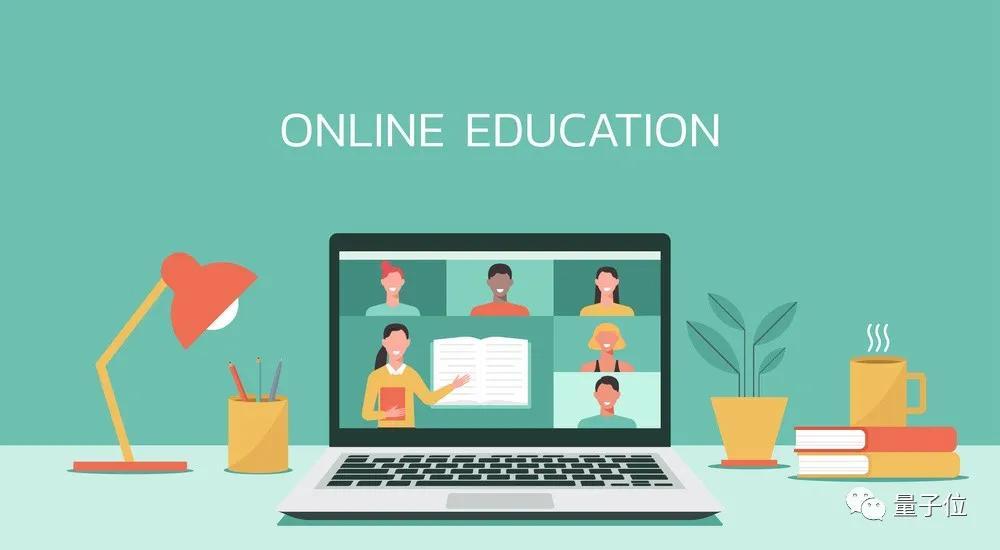 起底在线教育行业的技术霸主