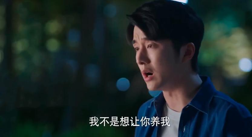 《以家人之名》贺子秋在国外生活曝光,原来赵华光只养了他两年