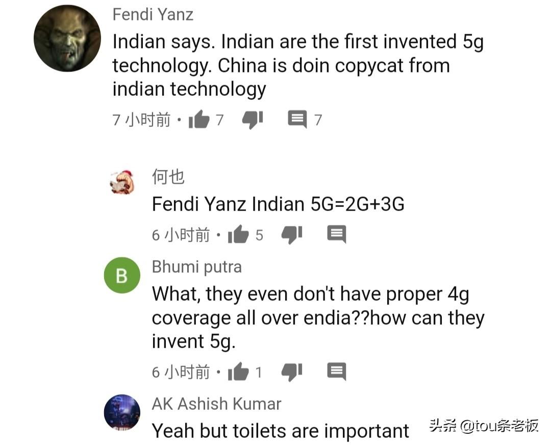 深圳实现全市 5g覆盖引老外热议,印度网友:5G技术是印度发明的