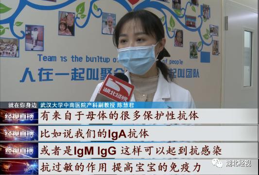 三个月大确诊女婴吃母乳核酸转阴,医生提醒:切勿过度解读
