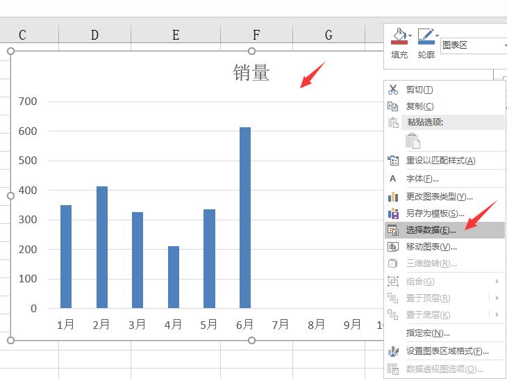 EXCEL动态图表设置技巧,自动增减数据源,对照展示简单轻松