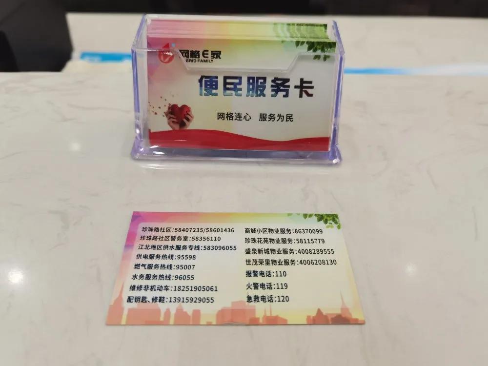 """南京江北新区顶山街道这个""""家"""",好喜欢!"""