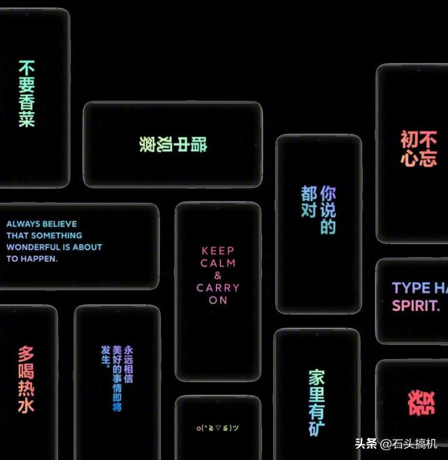 十二款手机上已消息推送MIUI 11系统软件!小米手机新系统升级上一如既往的良知
