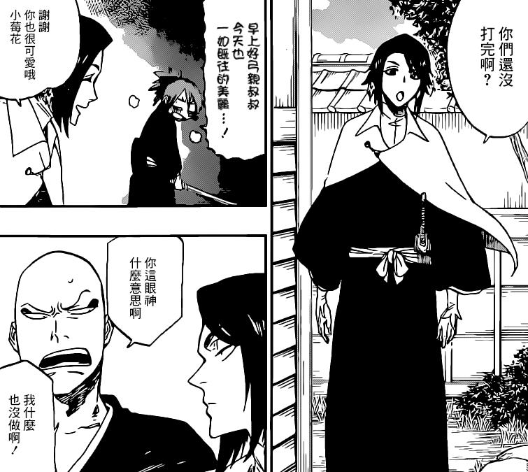 《死神》續作漫畫:露琪亞和戀次的女兒登場,她的老師是斑目一角