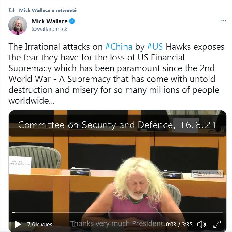 欧洲议会议员:美国霸权给全球带来了难以言状的毁灭和苦难