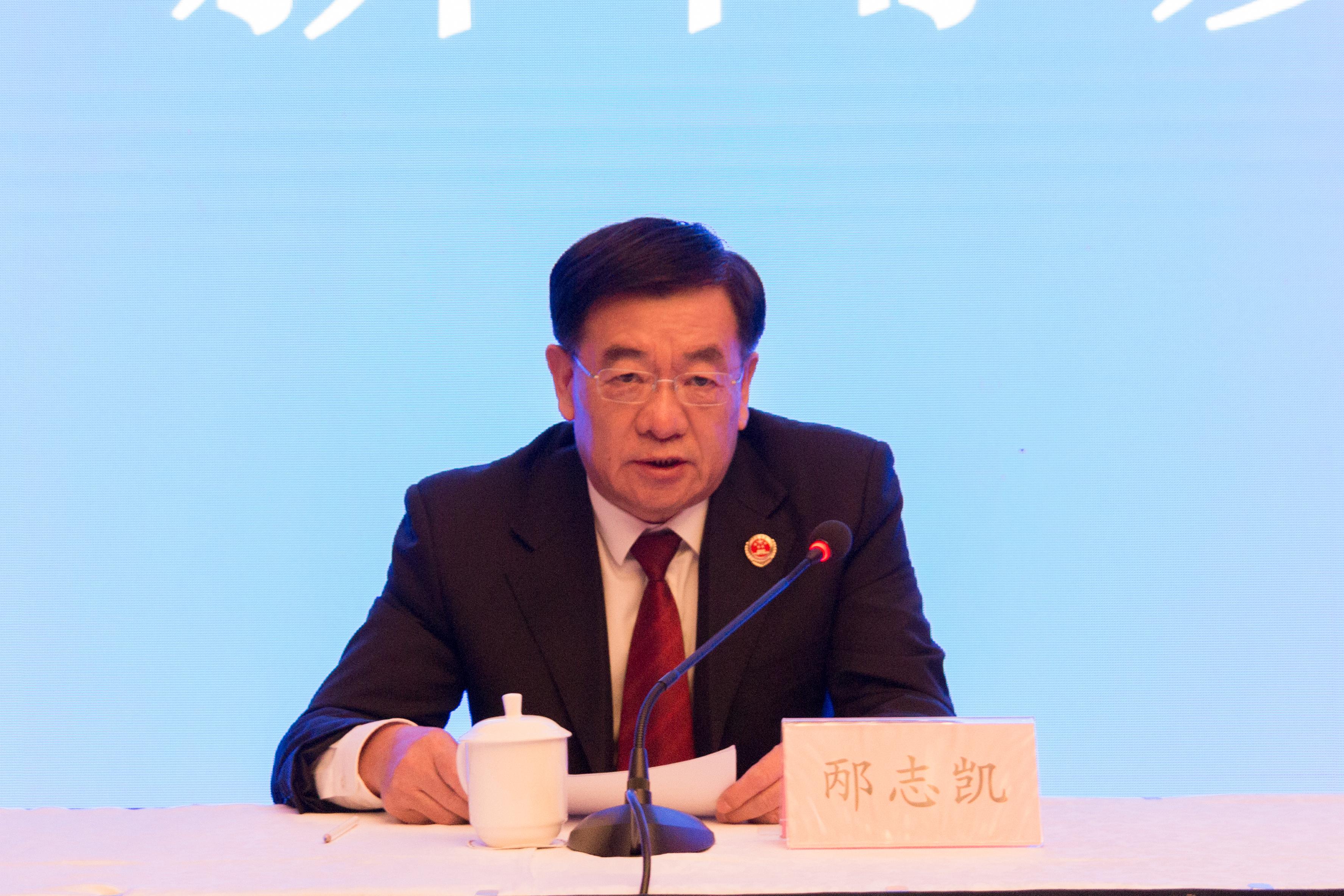 盘锦市召开政法队伍教育整顿新闻发布会