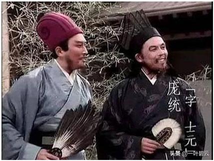司馬徽為什麼不向劉備推薦自己的族人司馬懿而是推薦鳳雛臥龍?