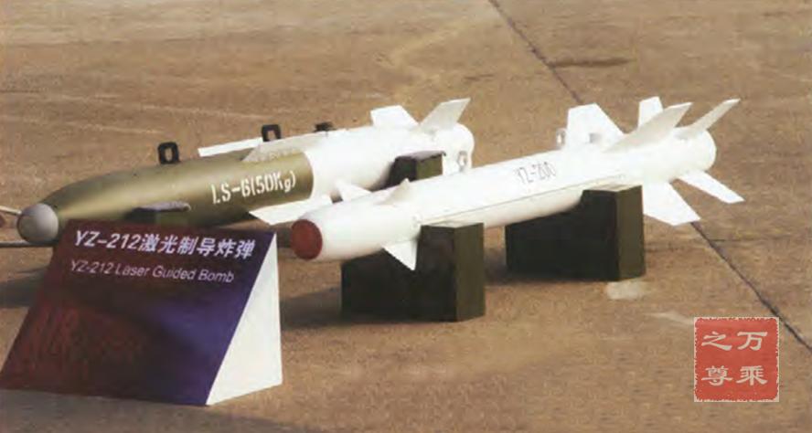 中美无人机专用武器怪象,中国研制了几十种,美国就一种