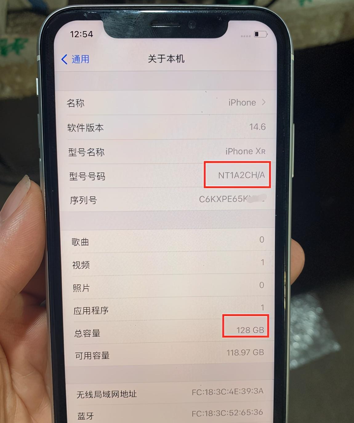 苹果官换机能买吗(iphone的官换机靠谱吗)