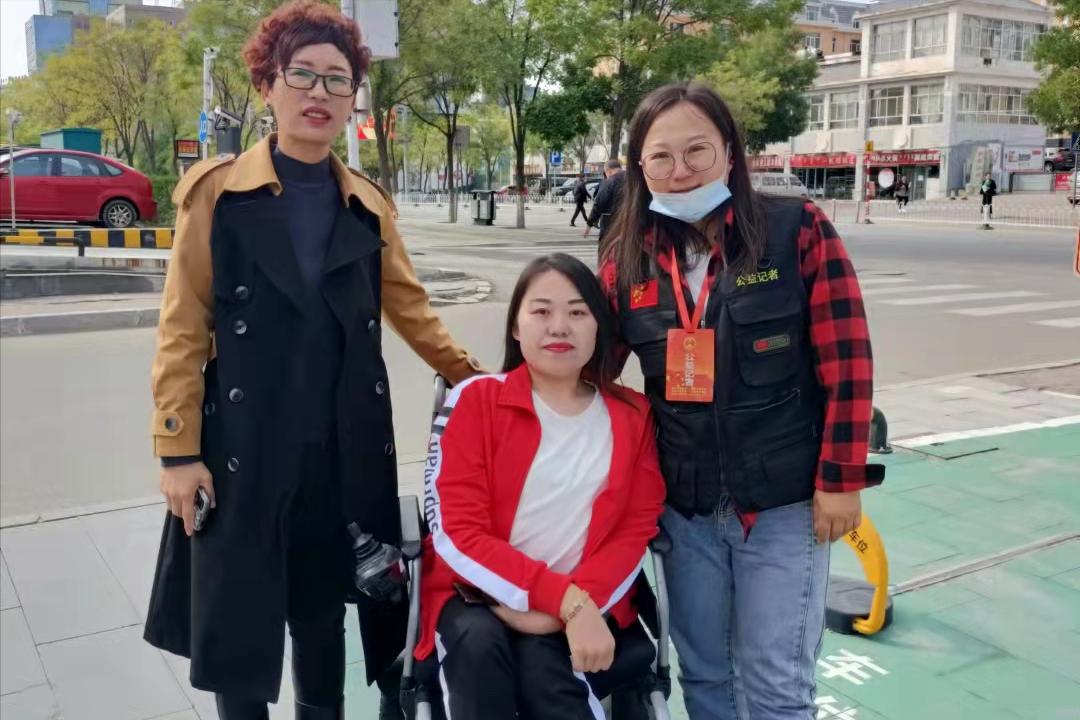 鄂尔多斯首届残奥会 公益在线举办关爱残疾人献爱心活动