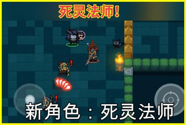 元气骑士:新角色爆料!命名为死灵法师,技能效果:召唤和诅咒
