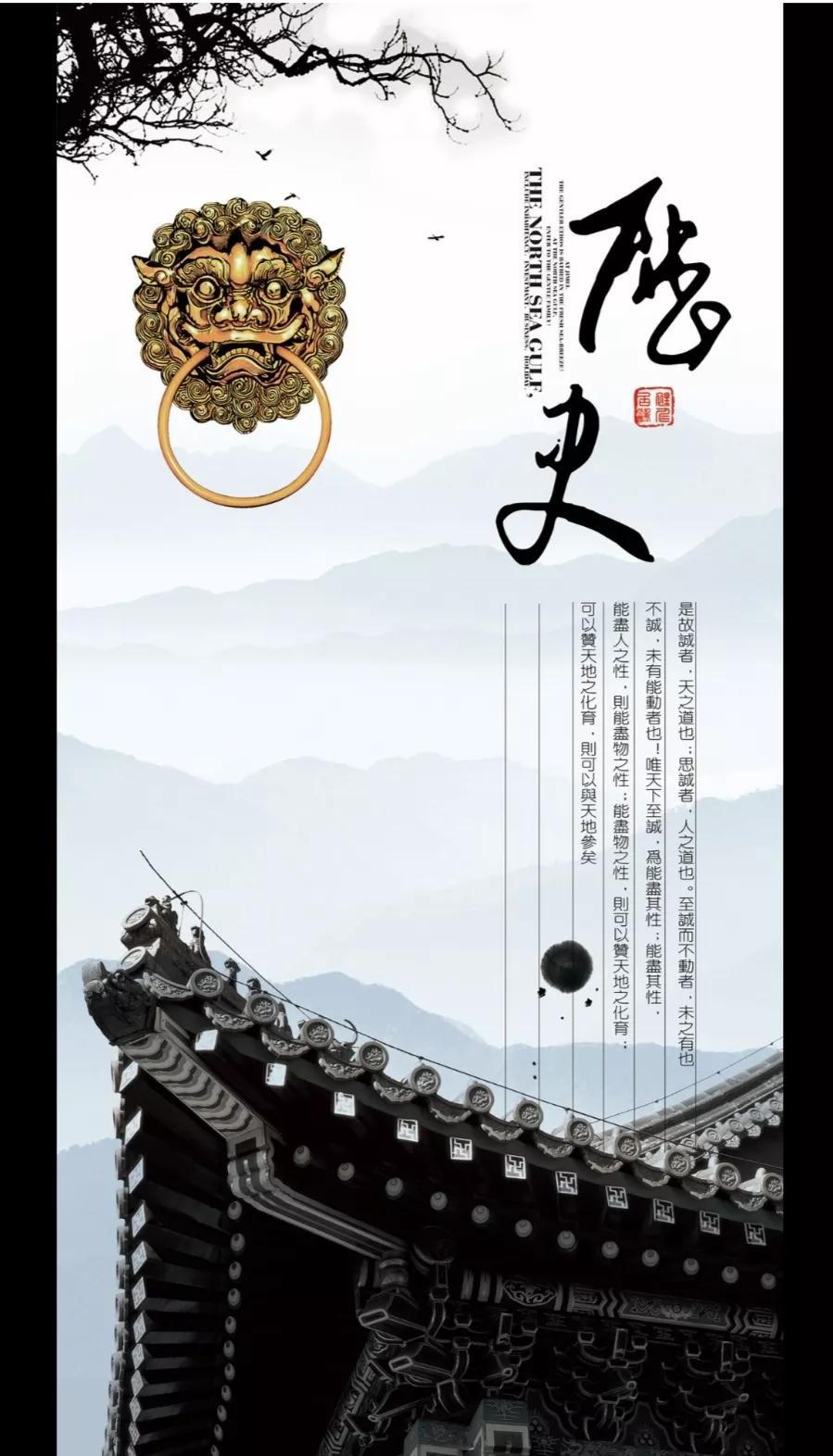 中国历史朝代顺序表(中国历代王朝顺序表)