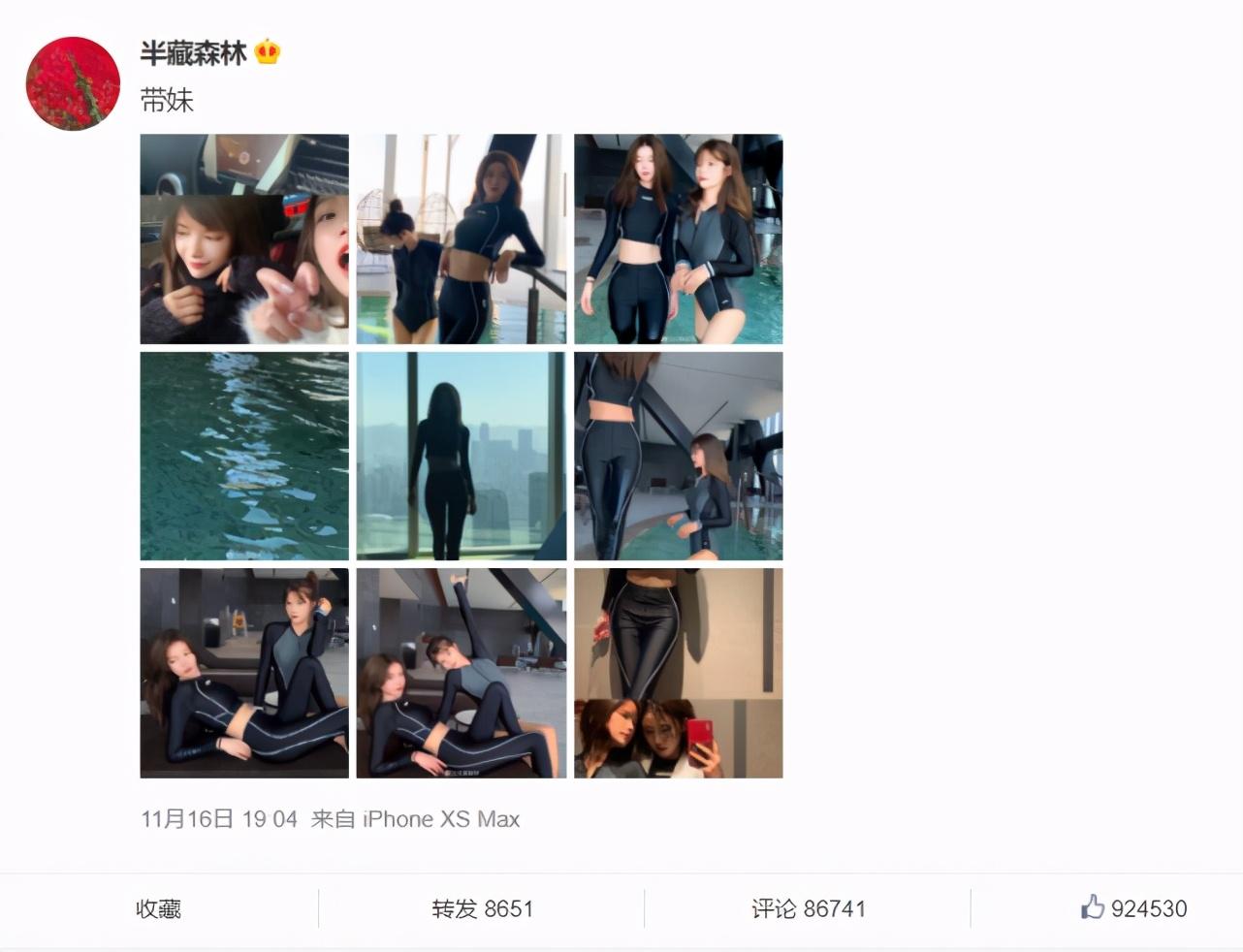 王思聪5个字评论半藏泳装照,本意是讽刺,不料却翻了车