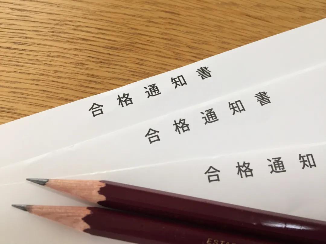 日本留学读研:明治大学经营学合格前辈分享
