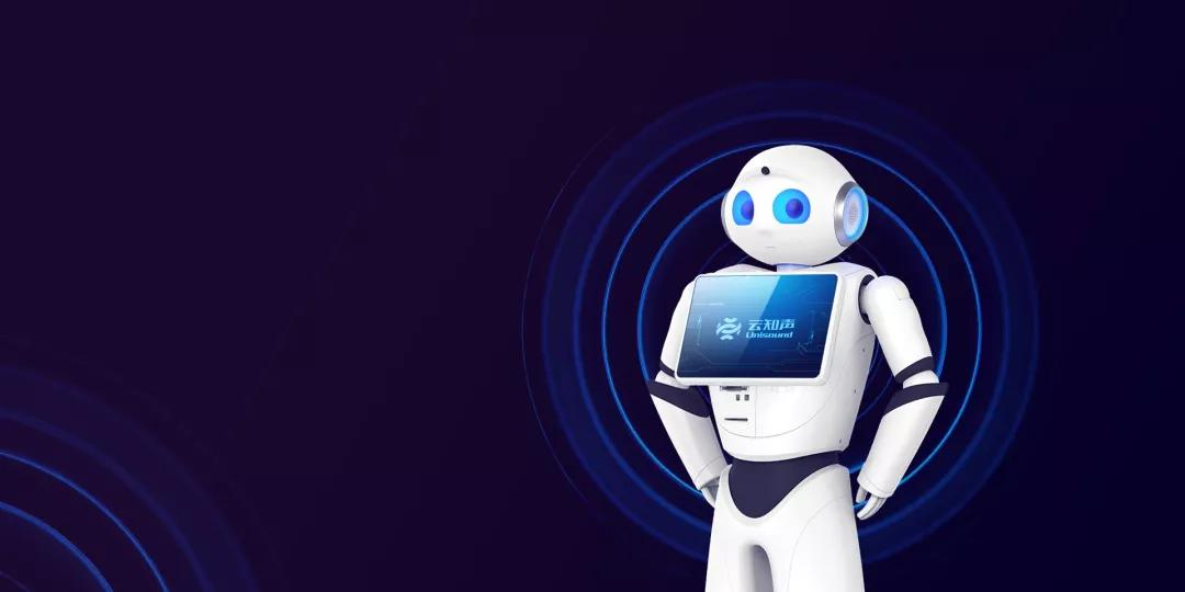 云知声成首家终止科创板上市审核AI公司,负责人表示先发展业务