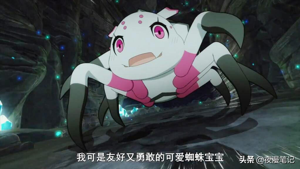 轉生成蜘蛛:蜘蛛技能「產卵」有什麼用?沒有蜘蛛蛋,就沒有女主