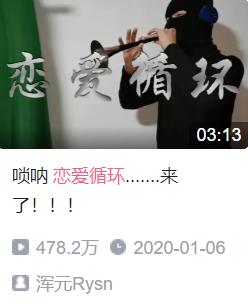 日本著名声优花泽香菜宣布结婚,千万宅男集体炸锅…