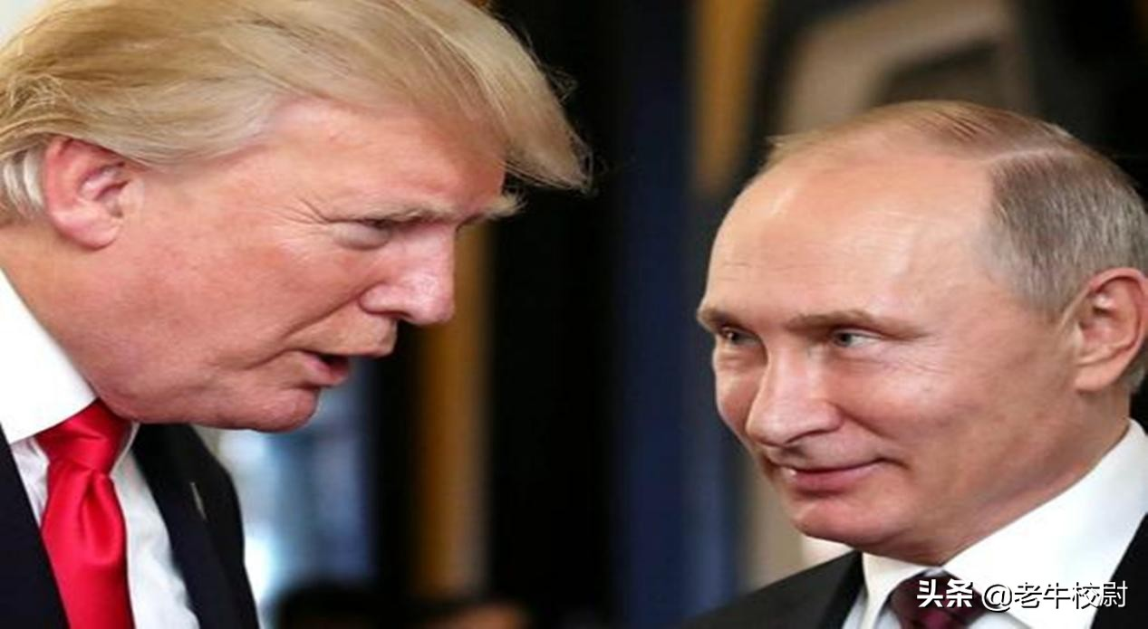 敏感时刻,美总统或将与普京会晤,释放三大重要信号